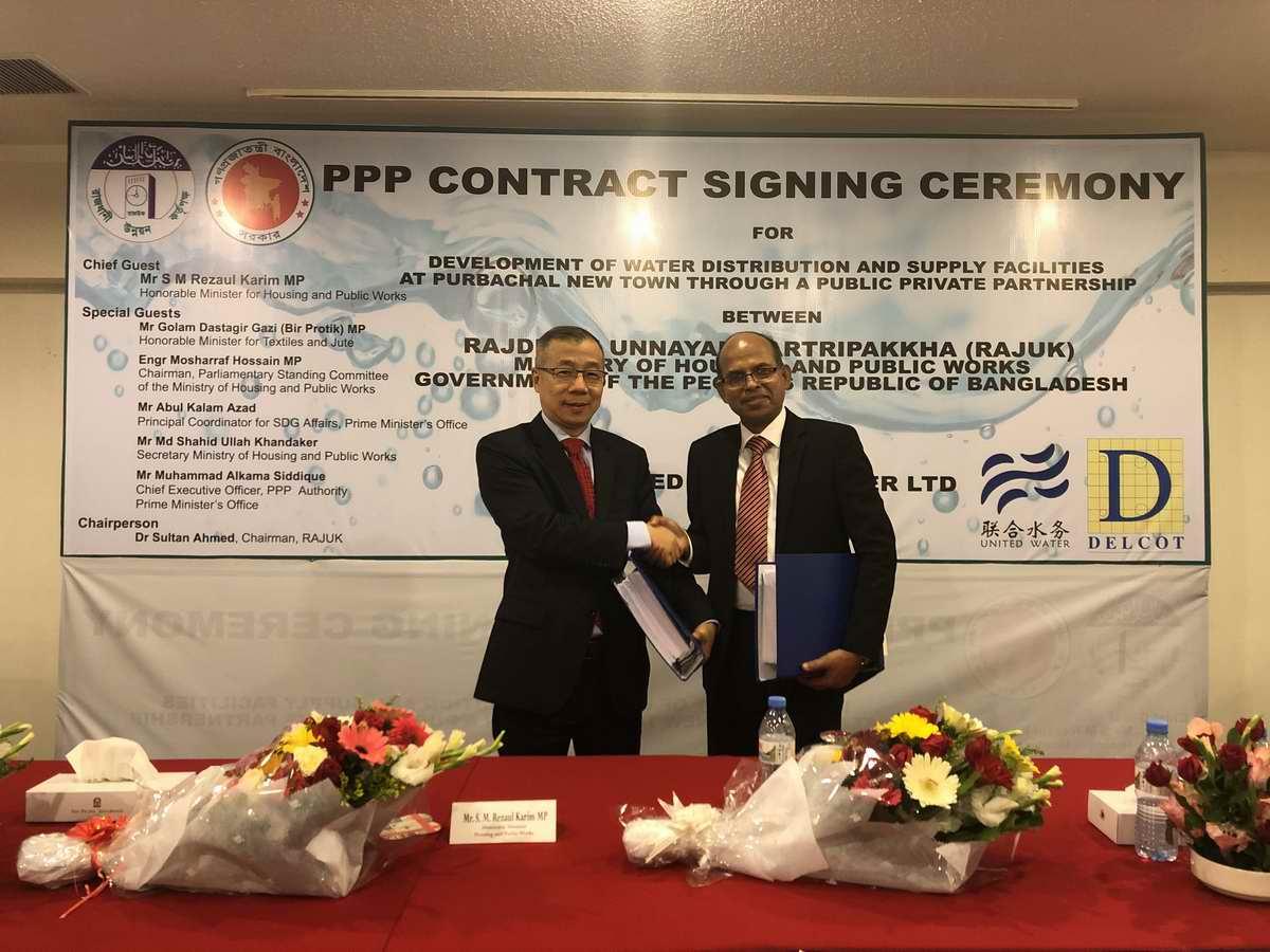 5-首都发展局局长Sultan Ahmed博士、联合亚博app官方下载集团董事长俞伟景先生签署PPP合同3.jpg